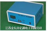 便携红外线二氧化碳分析仪 CEA-800