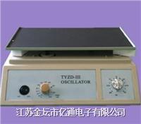 梅毒旋转仪 TYZD-III