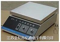 大功率磁力搅拌器 DJ-1型