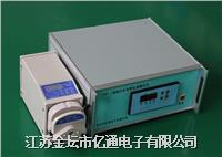 ET-201智能污水排放总量采样测定仪 ET-201
