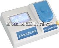 消毒剂及其副产物检测仪 EWT-SB