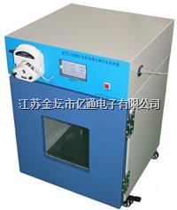 智能全自动等比例污水采样器 ETC-1000C