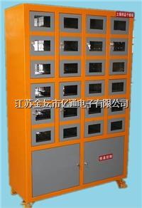 土壤干燥箱  LM12-OPW2