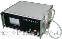 ET-11烟气汞检测仪 ET-11
