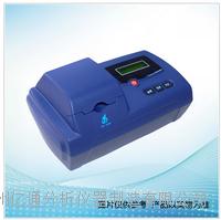 GDYS-201S五合一多参数水质分析仪 GDYS-201S