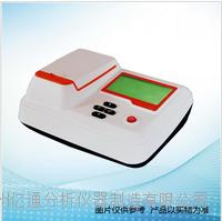 GDYS-302S便携式三氮检测仪 GDYS-302S