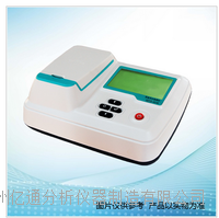 GDYS-501M养殖用水检测仪 GDYS-501M
