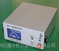 智能红外一氧化碳分析仪  ET-3015E