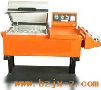热收缩包装机/收缩包装机/冷收缩包装机/拉
