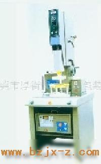 晶体管高周波诱导塑胶焊接机