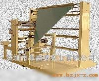 折袋机(对折机)