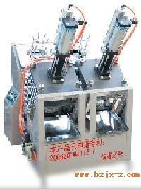 全自动高速纸碟机