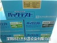 WAK-COD水质测试包
