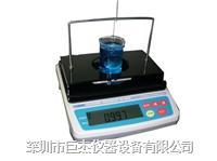 液体比重计 JBZDH-300W