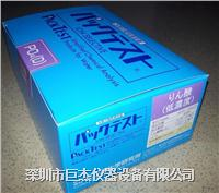 磷酸盐污水测试包 WAK-PO4