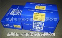 LR-CR6+水质测定用试剂