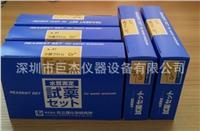 日本KYORITSU水质简易测定器