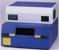 XRF-2000H型X-RAY镀层测厚仪 XRF-200H
