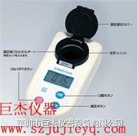 日本共立单项目水质检测仪DPM-PO4D DPM-PO4(D)