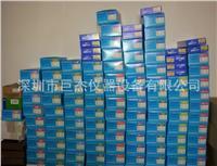 日本KYORITSU共立水質試劑盒技術參數 WAK-NH4(C)