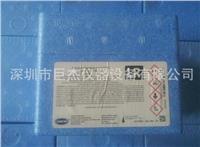 21258-25哈希COD消解试剂批发 21258-25