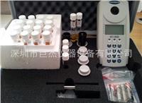 德国MD600多参数水质分析仪 MD600