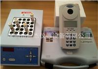 便携式MD610铜镍铬多功能水质测定仪 MD610