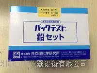 鉛離子水質測試劑/SPK-Pb水質測定組 SPK-PB