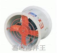 OR-BF|BAF系列廠用隔爆型防爆軸流風機