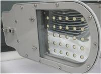 NLC9602 皇隆LED路灯(30W )