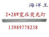 NYC9330/NX宽压荧光灯技术参数 NYC9330
