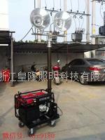 皇隆SFW6110C发电照明车 SFW6110C