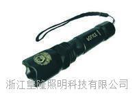 强光手电筒JW7621现货-海洋王照明厂家报价