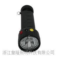 海洋王三色信号灯(信号电筒)厂家MSL4710