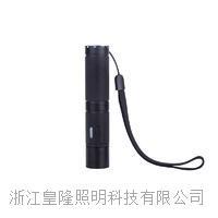 海洋王新品电筒防爆电筒JW7302(JW7301升级版)