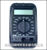 台湾宇锋数字电容表YF-151