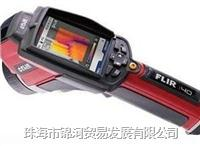 美国FLIR(菲利尔)红外热像仪 FLIR I40/I50/I60