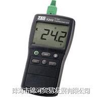 温度计TES-1319