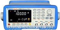 AT510L 直流低电阻测试仪