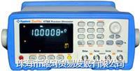 AT512 精密电阻测试仪