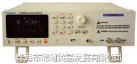 AT520C 高压电池内阻测试仪