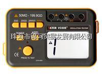 深圳胜利绝缘电阻测试仪VC60E+