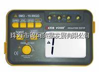 深圳胜利绝缘电阻测试仪VC60D+