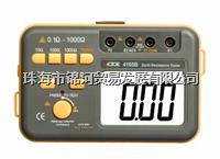 深圳胜利低电阻测试仪VICTOR 4105B