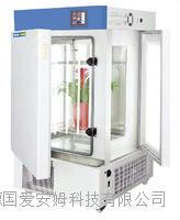 人工气候箱 ICH300/ICH450/ICH800/ICH1000