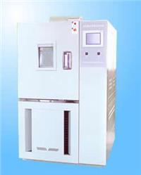 高低溫交變濕熱試驗箱 高低溫交變濕熱試驗箱
