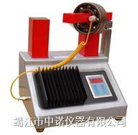 軸承加熱器  ZNEX-3.6