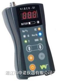 瑞典手持式测振仪 VIBER X1