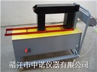 智能轴承加热器 (推车式) MFY-10