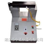 軸承加熱器 ZJ20X-2